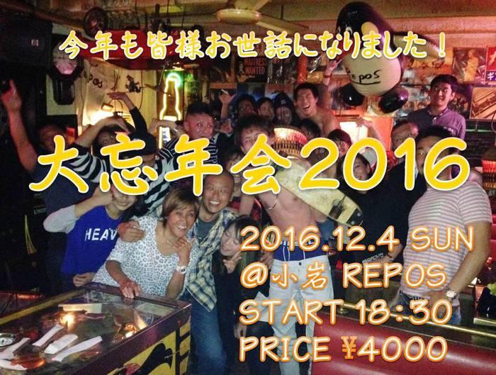 20161101195450-049def3d50440efdfc44783f835a472ec9e1b2bb.jpg