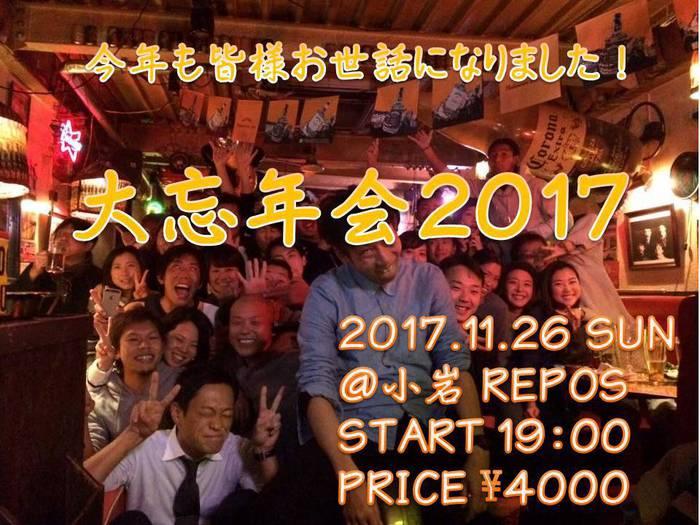20171026203653-e474b151521fe6fff55fd270c87a597f99064805.jpg